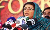 Asad Umar will return soon: Firdous Awan