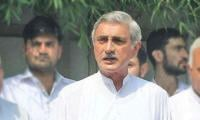 Jahangir Tareen condemns social media campaign against Asad Umar