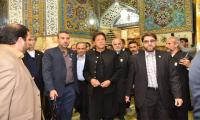 PM Imran pays respect at Hazrat Imam Raza's (A.S) shrine