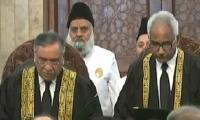 Justice Qazi Muhammad Amin Ahmad sworn in as Supreme Court judge