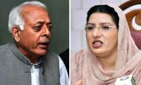 Ghulam Sarwar was removed due to manipulation in gas bills: Firdous