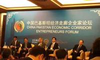 CPEC Entrepreneurs Forum to accelerate industrial cooperation