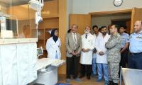 PAF hospital Islamabad gets a state-of-the-art Angiography suite