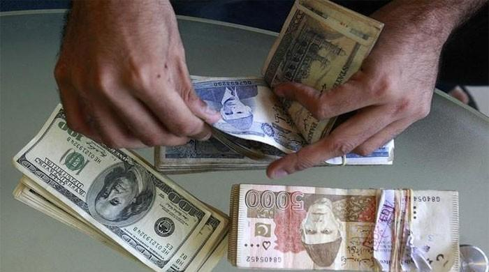 Currency Rate in Pakistan: US Dollar, Saudi Riyal, UK Pound, UAE Dirham - 25 April 2019