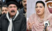 After PM Imran's remark, Sheikh Rashid calls Firdous Ashiq Awan 'sahab'