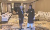 PM Imran Khan meets IMF Chief in Beijing
