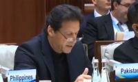 PM Imran Khan lauds China for lifting 700 million people out of poverty