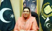 Firdous comments on Bilawal's iftar-dinner