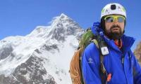Mirza Ali becomes first Pakistani to scale seven summits