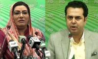 Talal Chaudhry issues apology after sexist remarks against Firdous Ashiq Awan