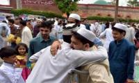 Eid-ul-Fitr 2019 most likely on June 5: Met Department