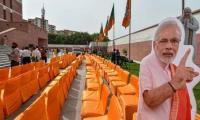 Live Indian Election Results: Narendra Modi's BJP leads Lok Sabha polls