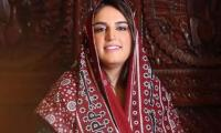 Bakhtawar Bhutto slams PTI government, says 'Sindh is not a colony'