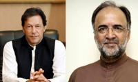 PM Imran telephones Qamar Zaman Kaira, condoles son's death