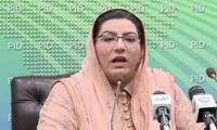 PSX witnesses increase of 2135 points: Firdous Awan hopes economy will strengthen soon