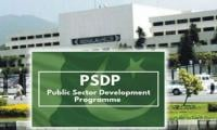 Budget 2019-20: Highlights of PSPD
