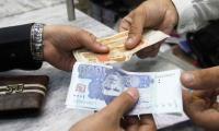 Currency Rate in Pakistan: US Dollar, UK Pound, Saudi Riyal, UAE Dirham - 14 June 2019