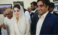 Bilawal to visit Jati Umrah to meet Maryam Nawaz on Sunday