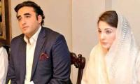 Bilawal Bhutto arrives in Jati Umarh to meet Maryam Nawaz