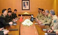 General Bajwa reaffirms Pakistan Army's unwavering support for CPEC security