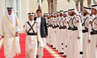 Emir of Qatar to visit Pakistan