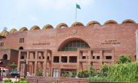 PCB Board of Governors meeting to be held in Lahore tomorrow