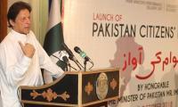 Over 1 million citizens registered at 'Pakistan Citizens Portal', PM Imran tweets