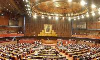 Pakistan parliament offers prayers for Mohamed Morsi