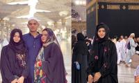 After Aiman and Muneeb Butt, Minal Khan performs her first Umrah