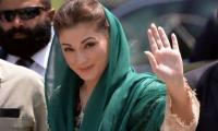 Maryam Nawaz vows to fight for justice for Nawaz Sharif