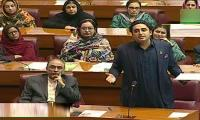 Bilawal says opposition facing 'censorship' in Parliament
