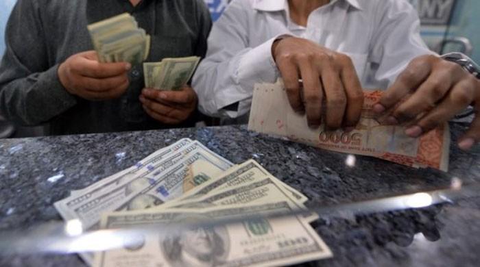 Currency Rate in Pakistan: US Dollar, UK Pound, Saudi Riyal, UAE Dirham - 25 June 2019