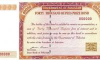 State Bank of Pakistan bans sale of Rs.40,000 Prize Bond