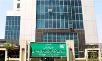 Twelve foreign recruiting firms blacklisted in Pakistan
