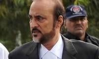 Babar Awan acquitted in Nandipur project reference