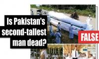 Fact-check: Is Pakistan's second tallest man Naseer Soomro dead?
