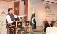 PM launches 2nd phase of registration for Naya Pakistan Housing Project