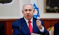 Israel PM blasts EU for trying to save Iran nuclear deal
