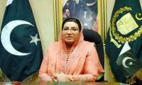 Former rulers adopted lifestyle of 'Mughal kings' on tax payers' money: Firdous