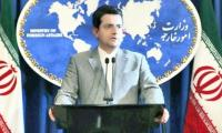 Iran says assisting ailing 'foreign tanker'