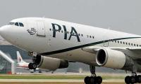 PIA flight from Paris makes emergency landing at Sialkot airport