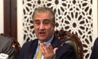 Kulbhushan Jadhav shall be treated in accordance with laws of Pakistan: FM Qureshi