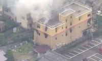 13 believed dead in Kyoto Animation fire