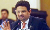 Miftah Ismail likely to be arrested