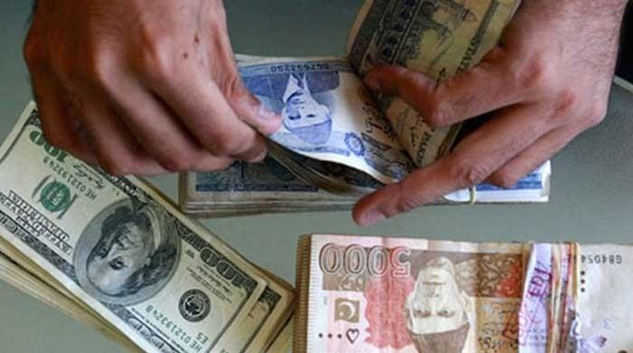 Currency Rate in Pakistan: US Dollar, UK Pound, Saudi Riyal, UAE Dirham - 19 July 2019