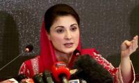 NAB's plea against Maryam Nawaz dismissed