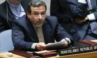 Iran deputy FM hints US downed 'own' drone 'by mistake'