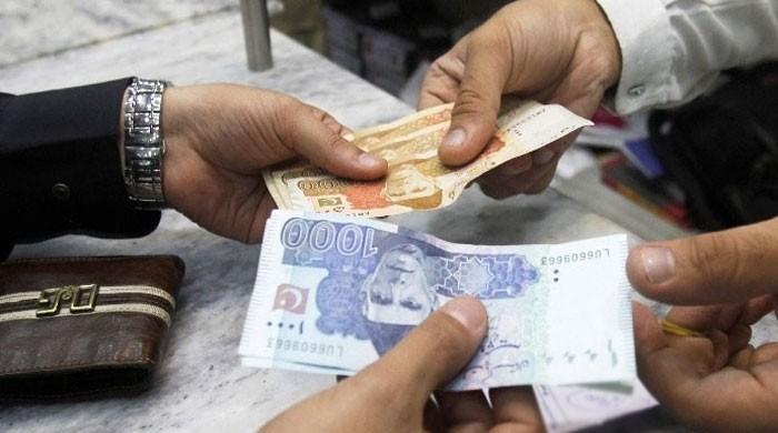 Currency Rate in Pakistan: US Dollar, UK Pound, Saudi Riyal, UAE Dirham - 20 July 2019