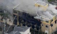Anime studio fire 'an arson attack', Japan police say