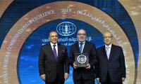 Ithmaar Bank receives a prestigious regional award for its finance offerings